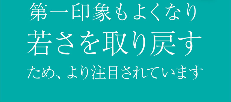 be feel店内