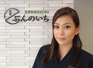 美容鍼灸セラピスト:福田 真早季
